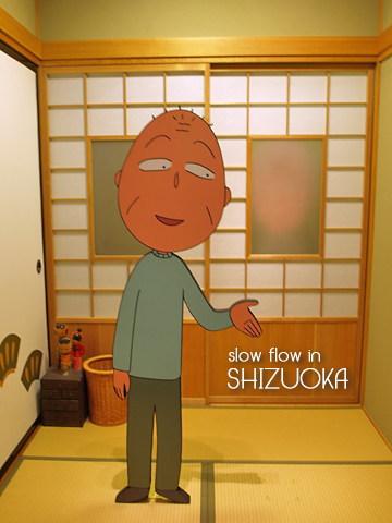 1004shizuoka27