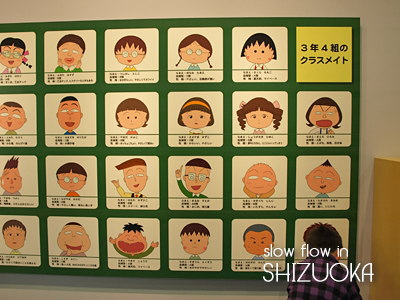 1004shizuoka29