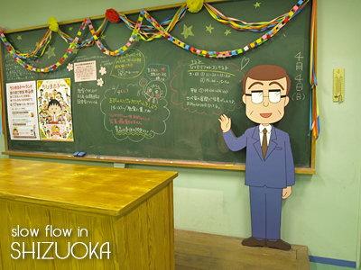 1004shizuoka30
