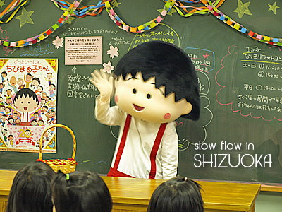 1004shizuoka32