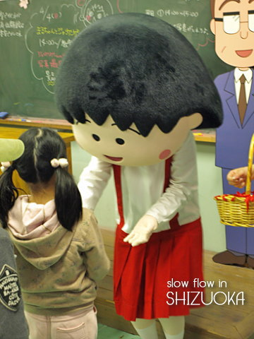 1004shizuoka33