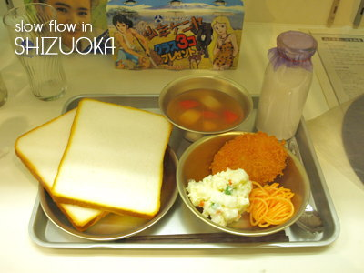 1004shizuoka34