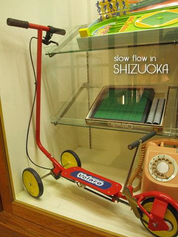 1004shizuoka35