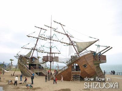 1004shizuoka36