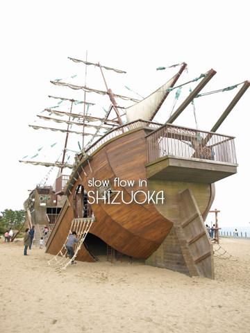 1004shizuoka37