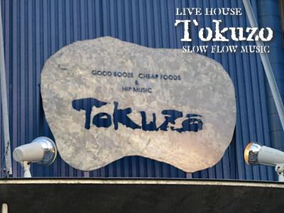 1004tokuzo01