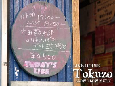 1004tokuzo02