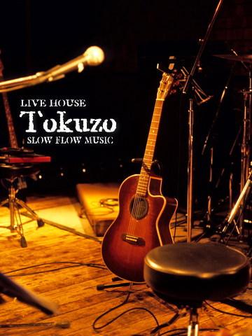 1004tokuzo04