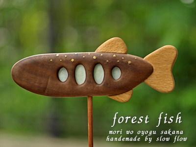 1007forestfish03