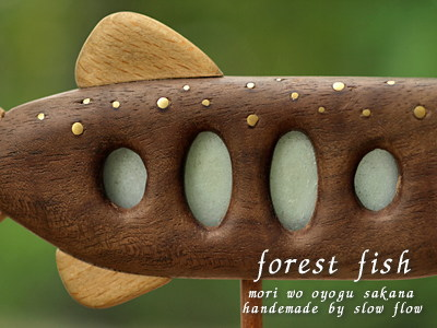 1007forestfish04