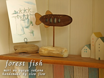 1007forestfish06