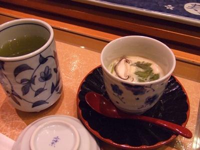 すし処 井の上 茶碗蒸し