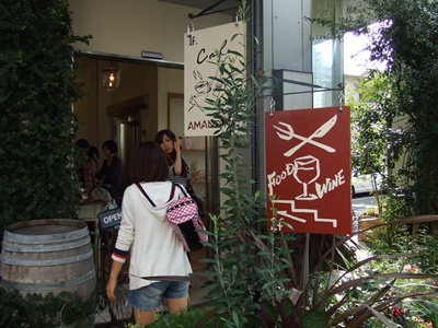 Cafe AMANDINE(カフェ アマンディーヌ)