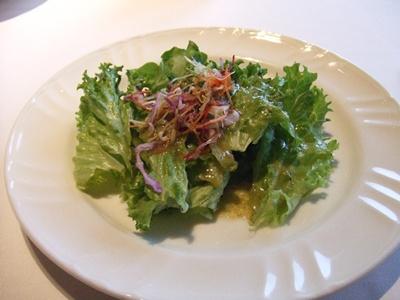 六本木ヒルズ Roy's Tokyo Bar&Grill(ロイズトウキョウ バーアンドグリル) サラダ