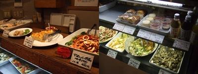 オーガニックレストラン「みどりえ」 お惣菜たち