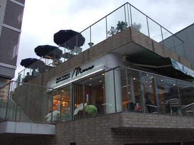 ローフードのお店 Manna