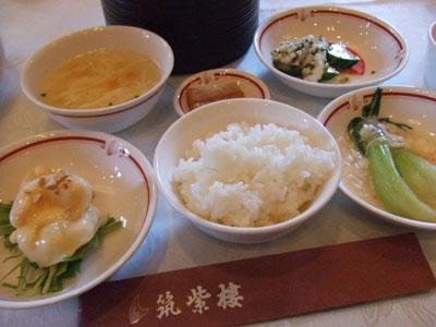 筑紫楼 広尾店 1500円ランチ