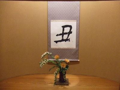 日航ホテル東京の鉄板焼き「銀杏」