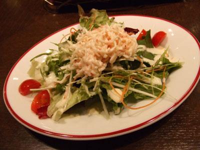 六本木  F1ピットストップカフェ サラダ
