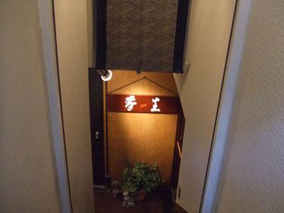 夢生(うむ) 階段