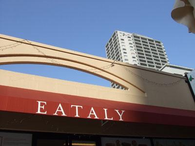 EATALY(イータリー)