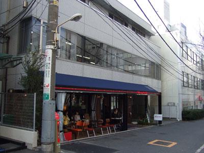 桜丘CAFE