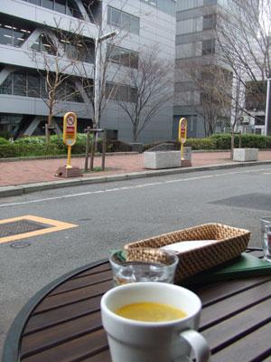 桜丘カフェ スープ