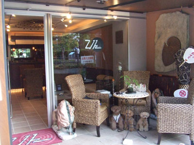 U-ber Life cafe (アーバンライフカフェ)