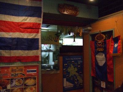 六本木 アジア料理店 AngTong(アントン)