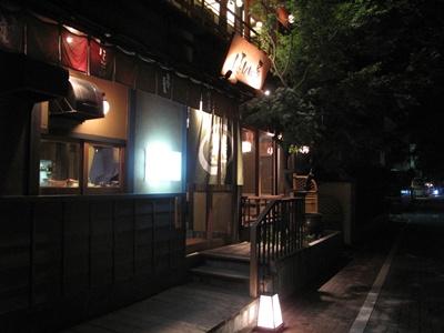 鶏鍋と石焼鶏 はし田屋 中目黒店