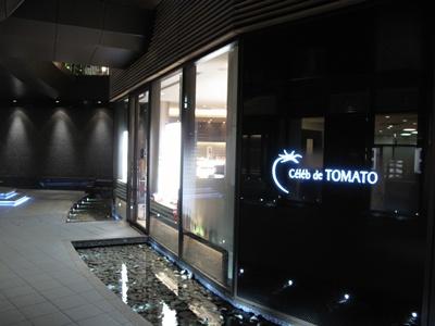 表参道 Celeb de Tomato(セレブ・デ・トマト)