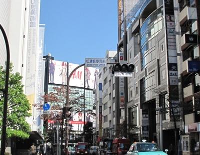 渋谷のH&M
