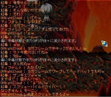 Maple0741.jpg