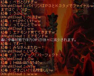 Maple0745.jpg