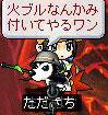 Maple1384.jpg
