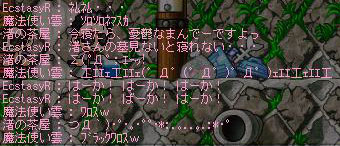 Maple2967.jpg