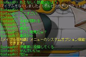 Maple3178.jpg