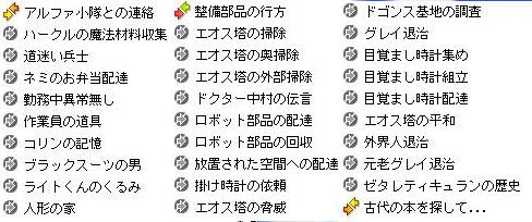 Maple9618.jpg