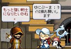 Maple9879.jpg