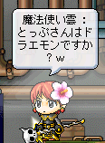 WS006459.png