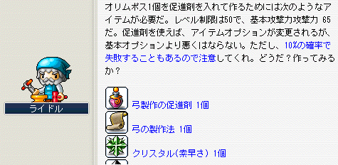 WS007455.png