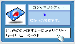 WS009025.png