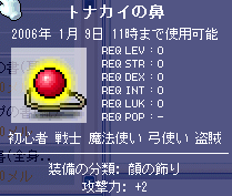WS009033.png