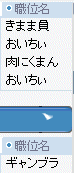 WS009113.png