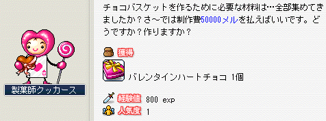 WSC000041.png