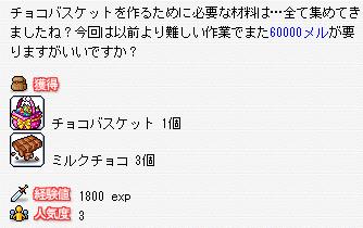 WSC000045.png