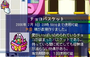 WSC000046.png