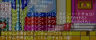 WSC000047.png
