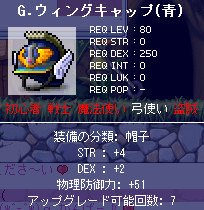 WSC000990.png