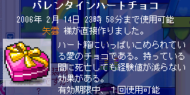 WSCa000321.png